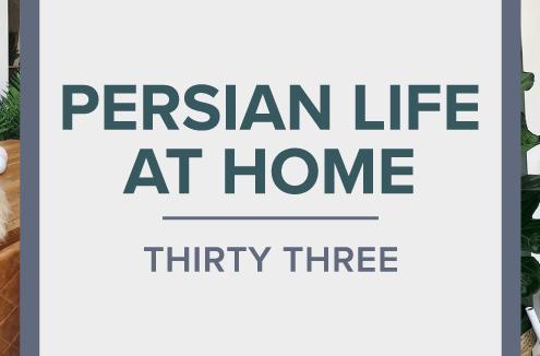 persian life at home thirty three blog banner